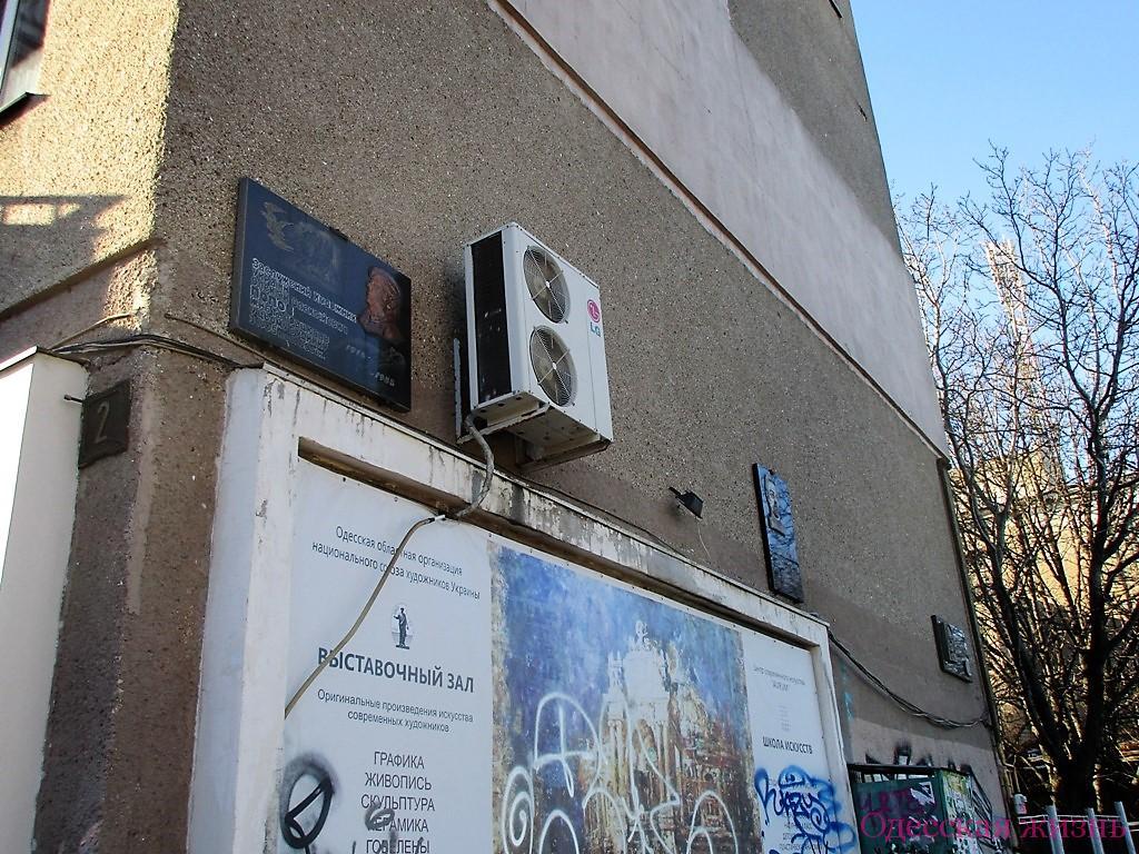 бульвар жванецкого
