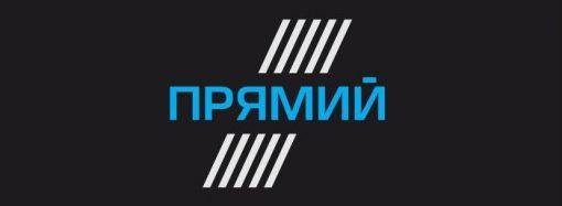 Телеканал «Прямой» начал вещание на территорию временно оккупированного Крыма