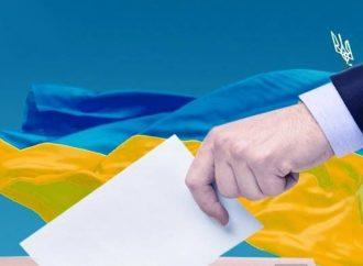 Одесский райсовет избрал своего первого председателя