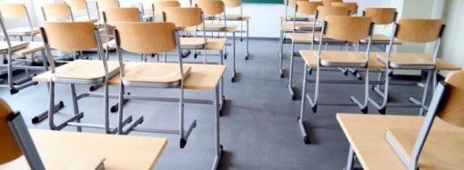 Директорам одесских школ рекомендуют продлить каникулы ещё на неделю