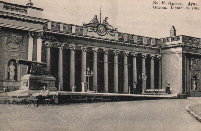 Выборы: как это делалось в Одессе 100 лет назад?