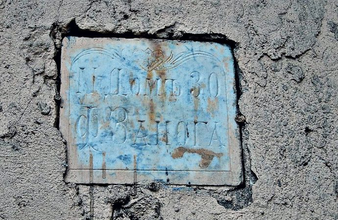С фасада одесского дома исчезла еще одна историческая табличка