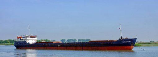 Спасенных после кораблекрушения украинских моряков отправили из Стамбула в Одессу