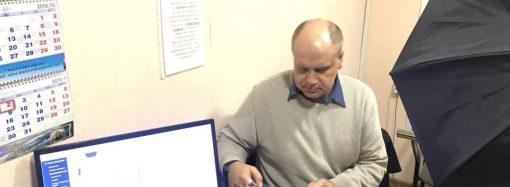 Новый online-сервис для ускоренного оформления биометрических паспортов начал работать в Одессе