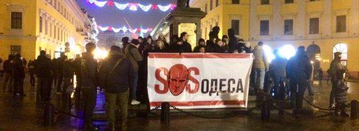 Одесские активисты подали сигнал SOS украинской власти