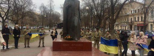 Годовщину Соборности Украины отметили в Одессе у памятника Ивану Франко