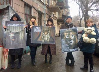 Акция протеста возле Одесского цирка: четверо задержанных