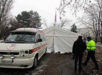 Одесская «милосердная палатка» приняла первых «поселенцев»