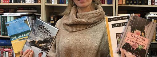"""Книгомания. Какие романы украинских авторов вошли в короткий список """"Книги года""""ВВС"""