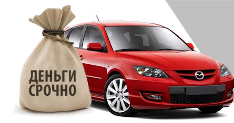 Как правильно продать машину и получить максимальную стоимость за минимальное время