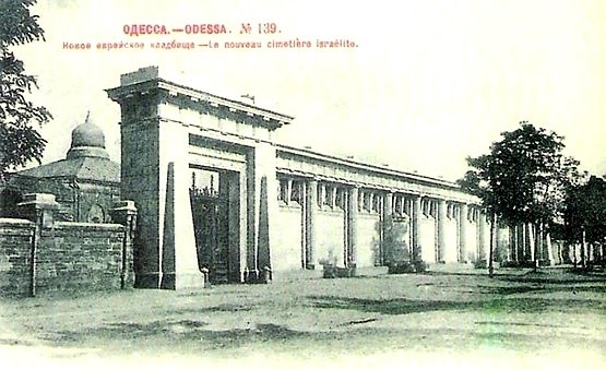 артиллерийский парк