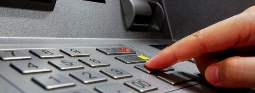 Новые правила валютных операций: теперь доллары можно купить через банкомат или терминал