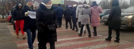 Почему жители пригорода Одессы дорогу перекрывали
