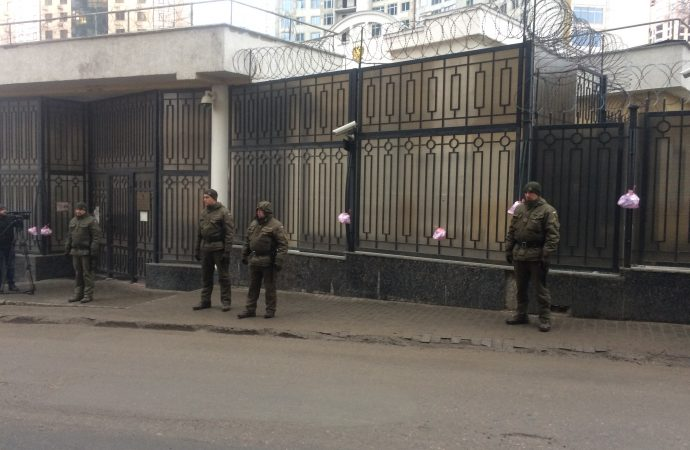 пикет консульство РФ
