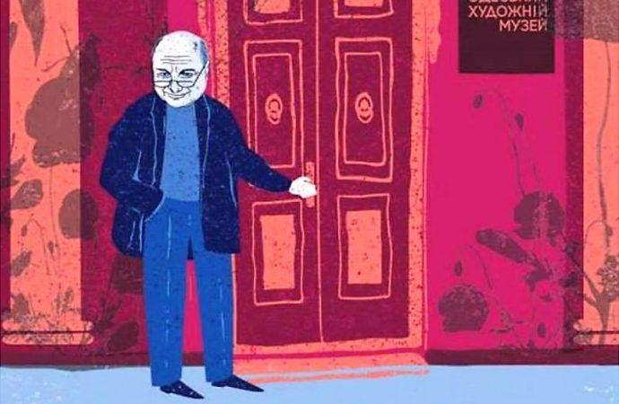 """Вышел в свет """"чисто одесский"""" календарь, где картины из Худмузея подписаны цитатами Жванецкого"""