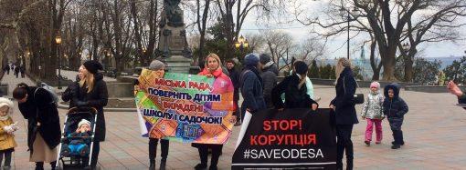 «Каким делам доверять?»: возле мэрии прошёл очередной митинг жителей Гагаринского плато