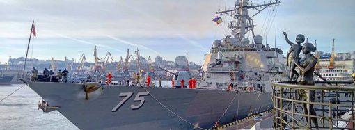 Американский эсминец пришвартовался в Одесском порту