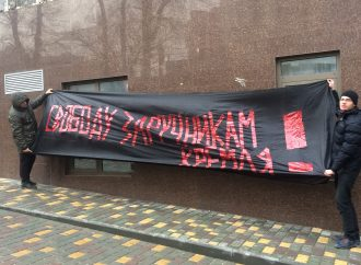 Против российской агрессии: одесские активисты устроили пикет возле российского консульства