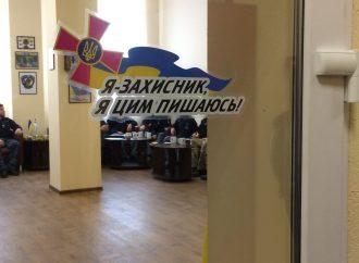 Не хуже британских джентльменов: Клуб сержантов ВМС открылся в Одессе