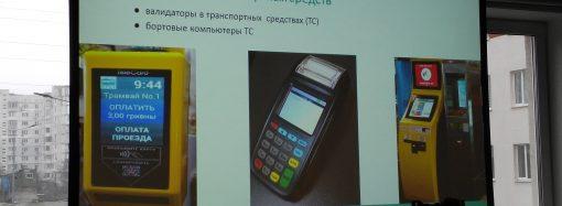 """""""Электронный билет"""": в Одессе собираются внедрять современную систему оплаты за проезд"""