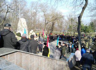 Как в Одессе отметили 30 лет вывода войск из Афганистана