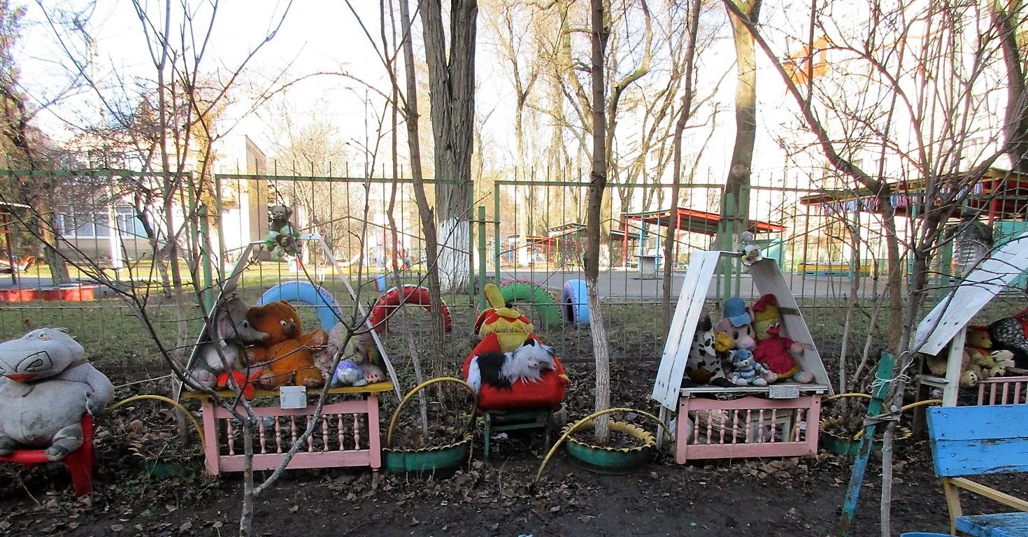 игрушечный дворик