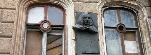 Улица Гоголя: заборно-драпировочный ремонт и Точка одесского счастья
