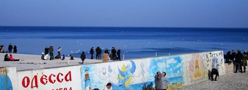 Летняя зима на одесских пляжах