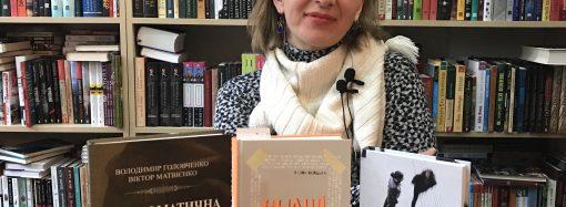 Книгомания. Какие книги помогут лучше узнать своих предков и самих себя