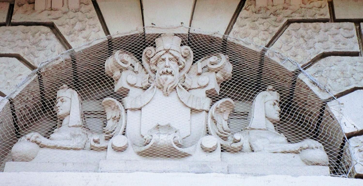 архитектурные символы