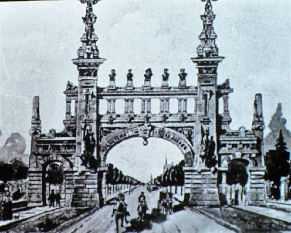 риумфальная арка
