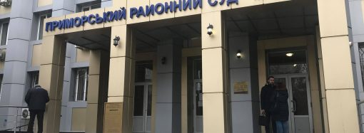 Иск бывшего прокурора Коробко против «Одесской жизни» и «Автомайдана» остался без удовлетворения