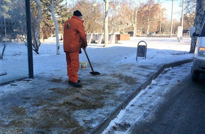 Погода в Одессе 16 января: гололедица никуда не денется