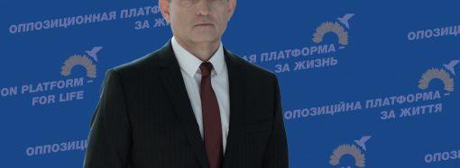 Медведчук и Рабинович предлагают списать 47 миллиардов гривен долгов населения за коммуналку
