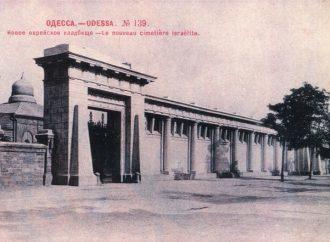 Забытый пантеон Одессы: легенды Второго еврейского кладбища