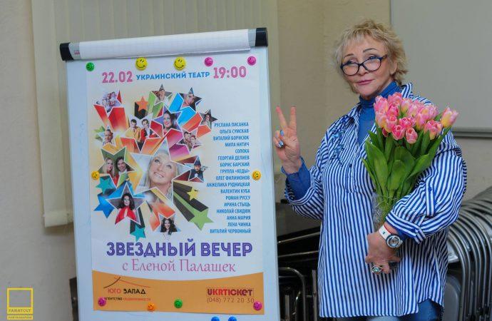 Светит всем знакомая звезда: бенефис Елены Палашек пройдёт в Украинском театре