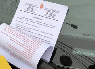 Штрафы вместо эвакуации: в Одессе изменят стратегию борьбы с неправильной парковкой
