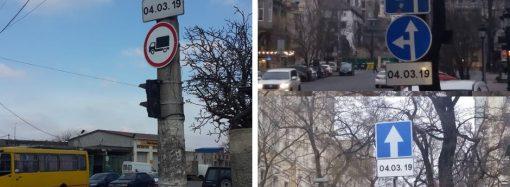 Водителям на заметку: в марте изменится организация движения по двум одесским улицам