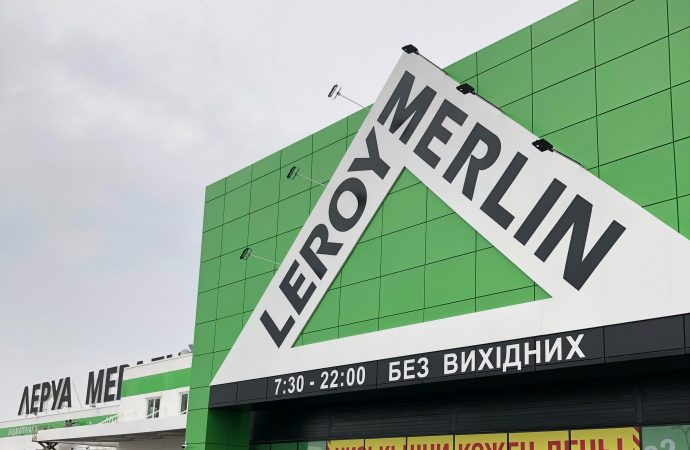 Стала известна дата открытия первого регионального гипермаркета «Леруа Мерлен» в Одессе