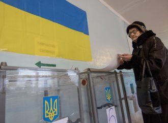 Скоро выборы: как проверить себя в списке избирателей и сменить место голосования