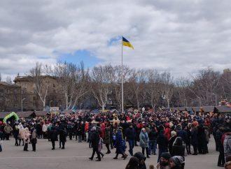 Как в Одессе день рождения области отметили