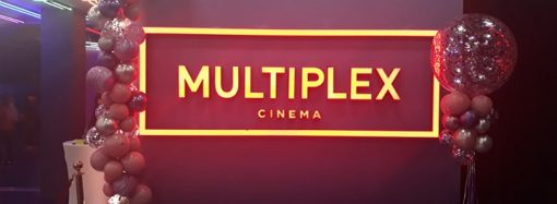 Как Фредди Крюгер, Терминатор и штурмовики открывали в Аркадии новый кинотеатр сети «Multiplex»