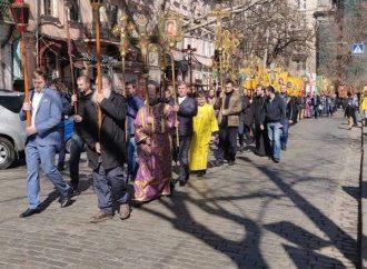 Общегородской Крестный ход прошел в Одессе