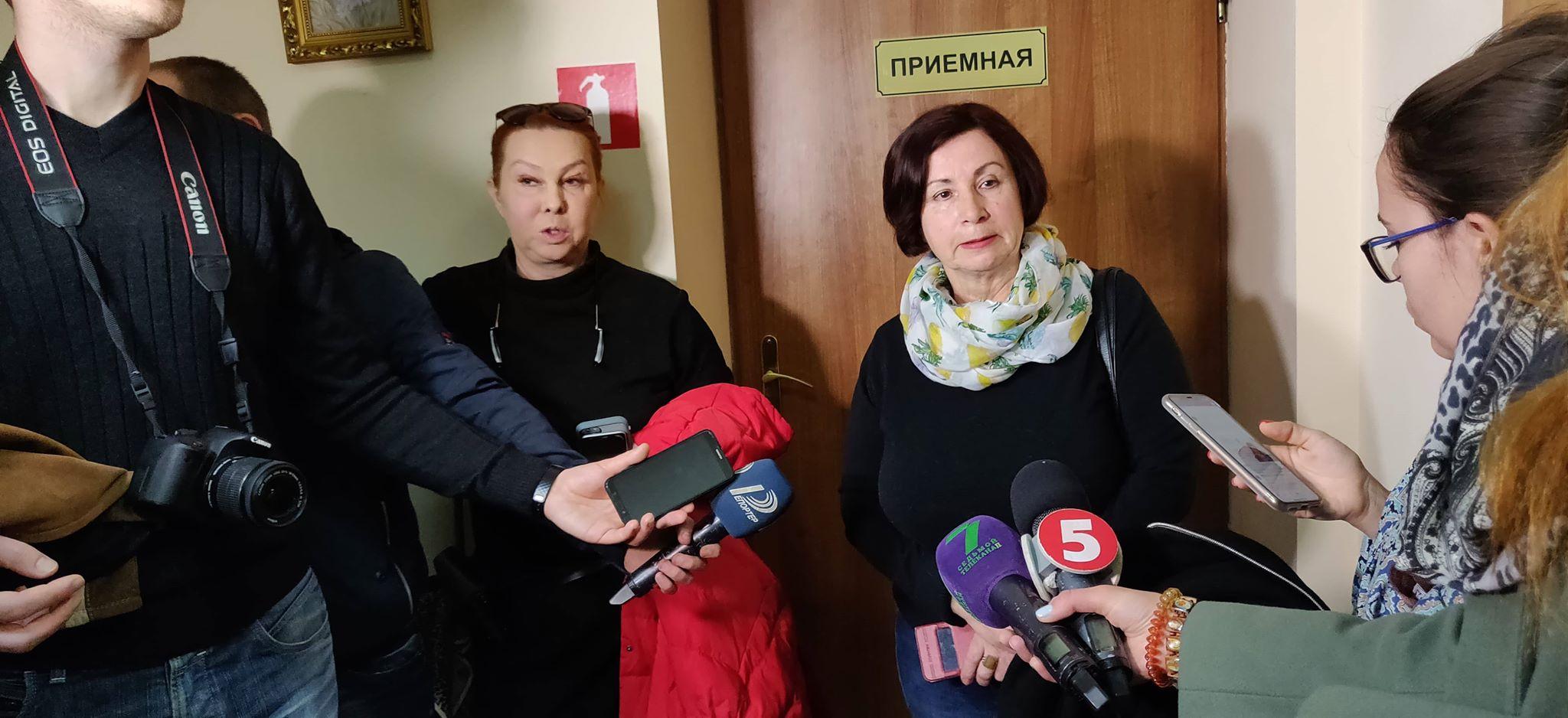 Ирина Потоцкая Наталья Петропавловская