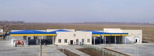 Самый современный международный пункт пропуска в стране вскоре откроется в Одесской области