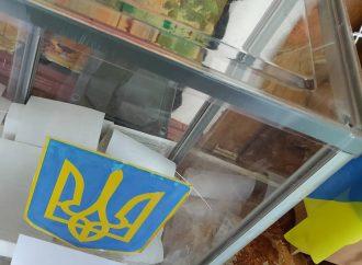 Второй тур: в Одесском регионе поданы не все кандидатуры членов избирательных комиссий