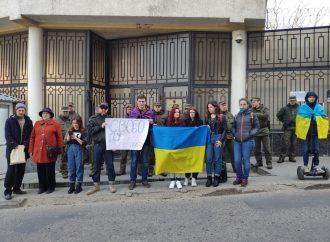Одесситы вышли на акцию в поддержку Павла Гриба