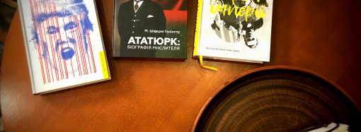Книгомания.  Какие книги повествуют о выдающихся политиках, изменивших мир