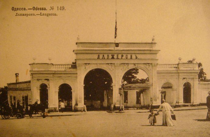 Курортный сбор: сколько платили отдыхающие в Одессе в 1912 году?