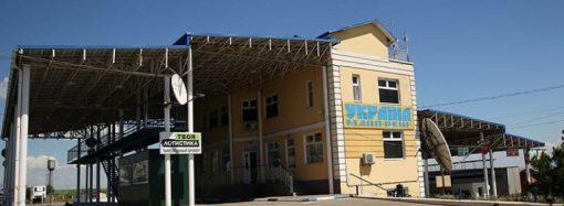 Один из одесских пунктов пропуска в Европу закроют на неделю